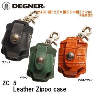 デグナー ZC-5 レザージッポケース DEGNER ZC5 Leather Zippo case 本革|garager30