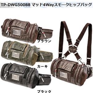 TP-DWG50088 マッド4Wayスモークヒップバッグ ビクトリーキス バイク用バッグ|garager30