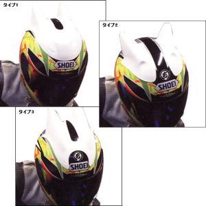 TAKE-1 ソニック ヘルメットディフューザー|garager30