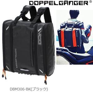 DOPPELGANGER ヴァリアブルキャパシティバックパック 容量可変型 DBM306-BK ドッペルギャンガー リュックサック 16L〜22L|garager30