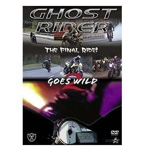 GHOST RIDER1・2 セット ゴーストライダー1・2 セット エクストリームDVDソフト|garager30