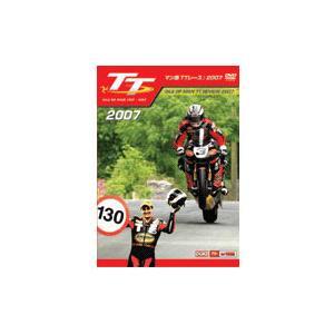 マン島TTレース 2007 バイクDVD|garager30