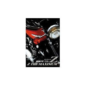 日本名車伝01 究極のZ Z THE MAXIMUM バイクDVD|garager30