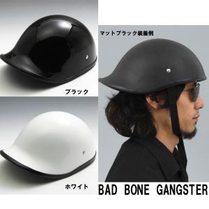イージーライダース バッドボーンギャングスター  9854 EASYRIDERS ハーフヘルメット|garager30