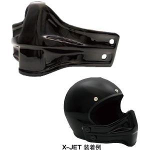 EASYRIDERS イージーライダース X-4 X-JETヘルメット用ガード X4 グーススタイル グースタイプ 9836|garager30