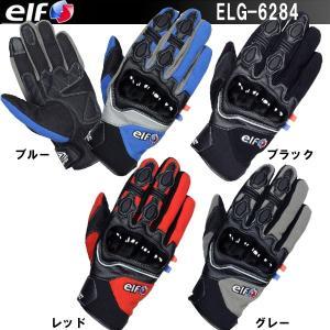 ELF エルフ ELG-6284 フリースグローブ 防風 ウインターグローブ ELG6284 冬用|garager30