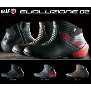 ELF エルフ EVO-02 EVOLUZIONE02 エヴォルツィオーネ02 防水ライディングシューズ EVO02|garager30