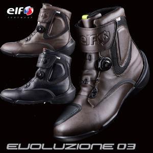 ELF エルフ EVO-03 EVOLUZIONE03 エヴォルツィオーネ03 防水ライディングシューズ EVO03|garager30