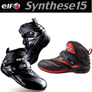 ELF エルフ シンテーゼ15 SYNTHESE15 メッシュライディングシューズ|garager30