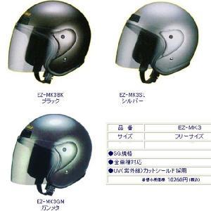 EL WIND EZ-MK3 UVカットシールド バイク用オープンフェイスヘルメット ジェット|garager30