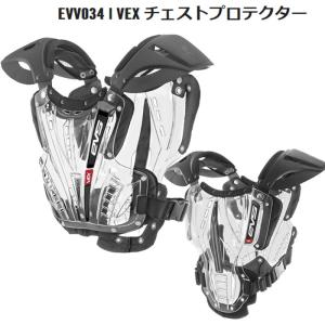 EVS EVV034 VEX チェストプロテクター アダルト ADULT|garager30