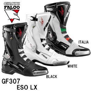 ジャンニファルコ GF307 ESO LX スポーツ レーシングブーツ GF-307 FALCO|garager30