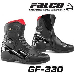 ジャンニファルコ GF330 アクシス3 オールウェザーブーツ 防水ツーリングブーツ  AXIS3 GF-330 FALCO|garager30