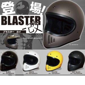 ダムトラックス ザ★ブラスターカイ BLASTER改 フルフェイスヘルメット|garager30