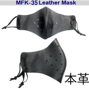 フィールド MFK-35 本革カラスマスク MFK35|garager30