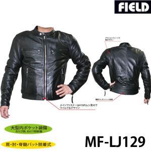 フィールド MF-LJ129 シングルレザージャケット 本革  FIELD garager30