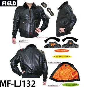 フィールド MF-LJ132 A-2 ボンバージャケット 本革  FIELD MFLJ132 A2 レザージャケット garager30