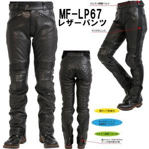 フィールド MF-LP67 レディーススキニーパンツ レザー (Lady's) 本革 MFLP67|garager30