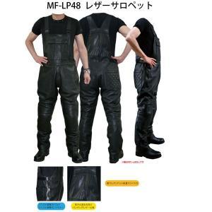 フィールド MF-LP48 レザーサロペット Leather Salopette Pants MFLP48 本革|garager30
