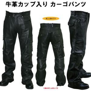 フィールド MF-LP52  カップ入り カーゴレザーパンツ Cap Cargo Pants MFLP52|garager30