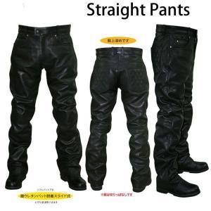 フィールド MF-LP55 レザーストレートパンツ Straight Pants MFLP55|garager30