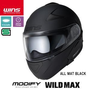 WINS ウインズ MODIFY モディファイ フルフェイス システムヘルメット |garager30