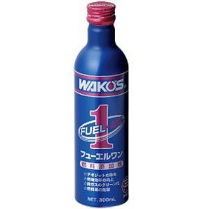 WAKOS ワコーズ フューエルワン F-1 燃料添加剤 300ml FUEL1 F1 ガソリン|garager30
