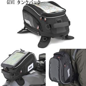 GIVI(ジビ) タンクバッグ XS312 XSTREAM 91557 garager30