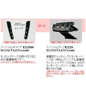 GIVI (ジビ) トップケース装着用フィッティング  ホンダ フォルツァ'04〜(MF08)用|garager30