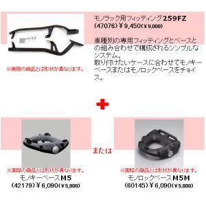 GIVI ジビ トップケース装着用フィッティング ホンダ CB1300SF('03-'07)/SB('05-'07)用|garager30