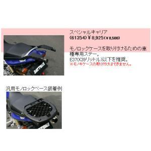 GIVI ジビ トップケース装着用フィッティング ホンダ CB400SF H-VTEC SPEC3('04〜\'07)/SB(\'05〜\'07)用 スペシャルキャリア ( 61354 )|garager30