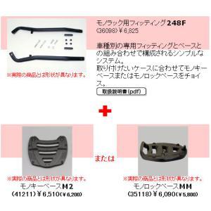 GIVI ジビ トップケース装着用フィッティング ホンダ CBR1100XX('97〜'03)用 モノキーケース用 ( 90168+90090 )|garager30