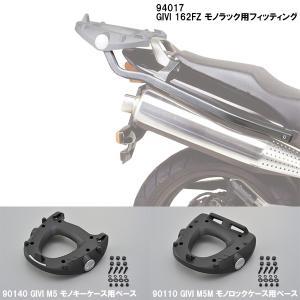 GIVI ジビ トップケース装着用フィッティング ホンダ ホーネット250('97〜'07)用 94017+90110|garager30