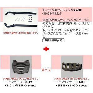 GIVI ジビ トップケース装着用フィッティング ホンダ CBR1100XX('97〜'03)用 モノキーケース用 ( 90168+90090)|garager30