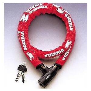 ゴジラロック GODZILLA SGM-201-R スチールリンクロック STEEL LINK LOCK 20 SGM201R 盗難防止ロック 小型シリンダータイプリンクケーブルロック|garager30