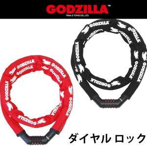 ゴジラロック GODZILLA SGM202DR マイセットリンクケーブルロック STEEL LINK DIAL SGM-202D-R 盗難防止ロック スチールリンクダイヤル garager30