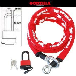 ゴジラロック GODZILLA  スチールリンクアンドパッドロック  SG-1800N-R STEELLINK AND PADLOCK 盗難防止ロック SG1800NR|garager30
