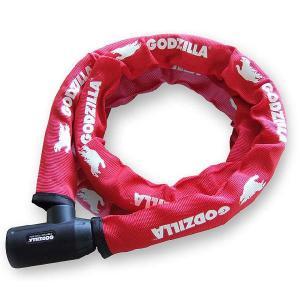 ゴジラロック GODZILLA SGM-201L-R STEEL LINK LOCK 20ロング SGM201L-R  盗難防止ロック 小型シリンダーロングタイプ SGM-201L-R|garager30