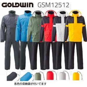 GW ゴールドウィン GSM12512 GWS Gベクター2 コンパクトレインスーツ GSM-12512|garager30