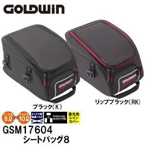 GW ゴールドウィン GSM17604 シートバッグ8 容量約8〜10L|garager30