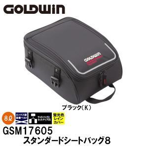 GW ゴールドウィン GSM17605 スタンダードシートバッグ8 容量約8L|garager30