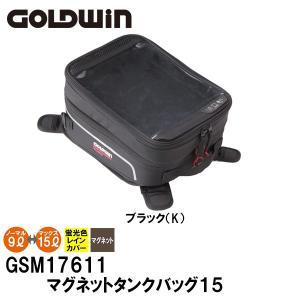 GW ゴールドウィン GSM17611 容量9〜15L マグネットタンクバッグ15  バイク用 garager30