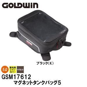 GW ゴールドウィン GSM17612 容量5L マグネットタンクバッグ5  バイク用|garager30