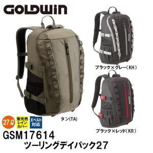 GW ゴールドウィン GSM17614 容量27L ツーリングデイパック27  バイク用 バッグ|garager30