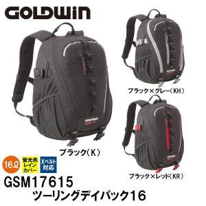 GW ゴールドウィン GSM17615 容量16L ツーリングデイパック16  バイク用 バッグ|garager30