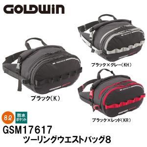 GW ゴールドウィン GSM17617 容量8L ツーリングウエストバッグ8  バイク用|garager30