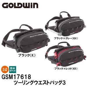 GW ゴールドウィン GSM17618 容量3L ツーリングウエストバッグ3  バイク用|garager30