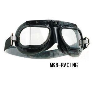 ハルシオン MK8 RACING  イギリス製ゴーグル MK-8 |garager30