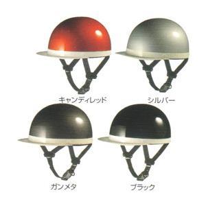 セプトゥ ハーフタイプ  バイク用半キャップヘルメット CC201 garager30