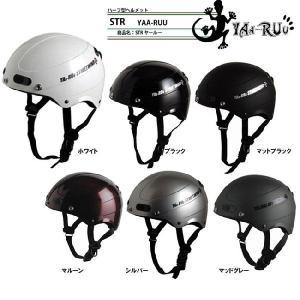 SPEED PIT STR ヤールー ハーフヘルメット|garager30